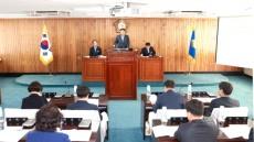 영주시 의회 제218회 임시회 돌입