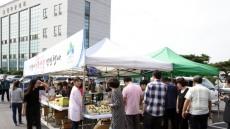 칠곡군, 장마철 소비 위축 극복 농산물 팔아주기 진행