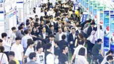구미 춘하추동 채용박람회에 2000여명의 구직자가 몰려