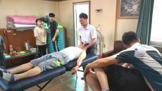 영주경찰,경북전문대와 함께 맞춤형 힐링 프로그램 운영