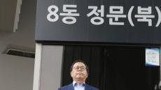 남유진 구미시장, '박정희 대통령 기념우표' 발행취소 강한 '유감' 표명