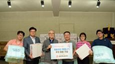 대성에너지, 쪽방주민 폭염나기 캠페인 참여