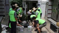 LH 대구경북본부, 중증장애인 시설개선 봉사활동