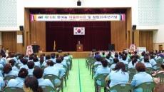 한국여성농업인 상주시연합회, 한여농 어울한마당 행사 진행