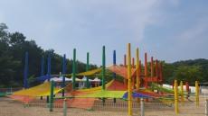 울산대공원, 무지개 그물놀이 시설 새단장