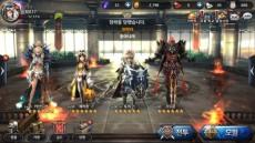 미리보는 비주얼 RPG, 다섯왕국이야기 프리뷰