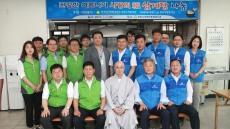 한국원자력환경공단, 삼계탕 나눔행사 진행