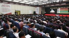 BNK경남은행, '2017년 하반기 경영전략회의' 개최