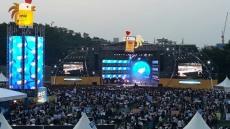 '수준 이하 대구치맥페스티벌' 공연팀 교통비 달랑 2만원…비난 댓글 쇄도