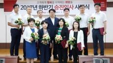 BNK경남은행, '2017년도 하반기 승진·전보인사' 단행