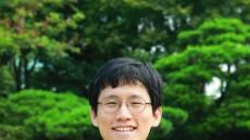 현대重 박정호씨, '화공기술사 수험서' 출간 화제