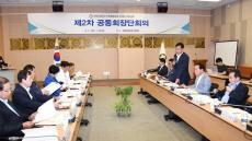전국시장군수구청장협의회, 김부겸 행안부 장관과 간담회