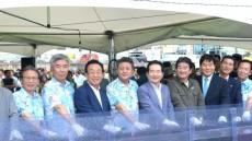 정세균 국회의장 경북 봉화 은어축제장 방문
