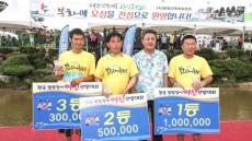 제19회 봉화은어축제 첫 '어신(漁神)' 탄생
