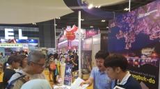 경북관광공사, 싱가포르 여행박람회 참가