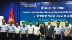 호산대-LG 전자, 베트남서 맞춤형 인력양성