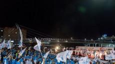 '독도는 국기 태권도가 지킨다'…경북도, 울릉도서 태권도 퍼포먼스 진행