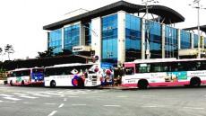 안동시 시내버스 노사 임금협상 타결,15일 첫차 부터 정상 운영