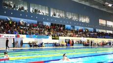 김천서 17일부터 대통령배 전국수영대회 열린다.