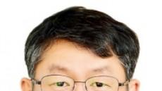 김용진 신임 동해해양경찰서장 취임