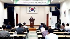 영주 교육청 2018 수능 원서교부 업무 담당자 협의회 개최
