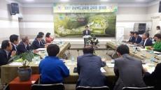 영주 콩세계과학관서 경북 시.군 교육장 한자리에