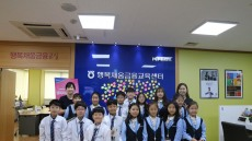 NH농협은행, '청소년금융교육센터 여름방학 특강'