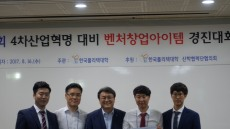 한국폴리텍대학, 일자리 지원 확대 '총력'