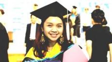 안동대 유학생 인도네시아 대학교수로 간다