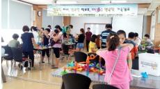 영주 교육청 다문화 가정,  다(多)행복한 가족 캠프 호응