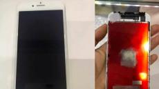 아이폰7과 차이점은?...아이폰7s, 전면 패널 이미지 유출