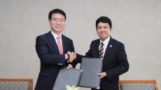 S-OIL, 페트로나스와 LNG 70만톤 구매 계약 체결