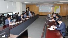 울산항 해양안전벨트 제2차 정례협의회 개최