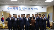 한국폴리텍대학 울산캠퍼스, 2016년 내부평가 1위