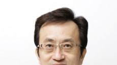 울산대병원 고상훈 교수, 대한정형외과학회 우수편집 위원상