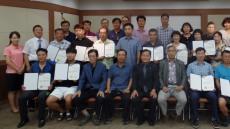 울산 웅촌농협, 조합원 자녀 41명에게 장학금 전달