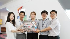 동서발전, '추석 선물 NO, 정나누기 YES' 캠페인