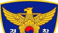김천경찰. 상가 및 차량 침입 금품 턴 20대 구속
