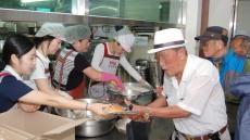 BNK경남은행, 부점장부인회 봉사단 '무료배식 봉사활동'