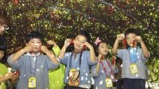 경북농협, 도시어린이 식문화체험교실 진행