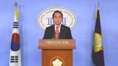 박명재 의원, '공유재산법' 개정안 발의, 불합리 바로 잡는다