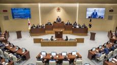 경북도의회, 제295회 임시회 18일 개회