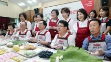 BNK경남은행, '송편 빚기 및 온누리상품권 나눔 행사'