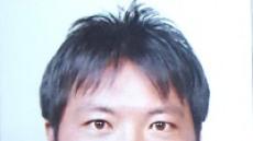안동대 출신 전 테니스 국가대표 정희석씨 한국체대 교수임용