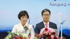 오도창 영양부군수, 37년 공직생활 마감