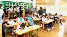 영주 영일 初 ,학부모 공개수업으로 선비교육 실현