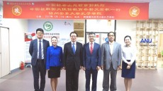 주한 중국 대사관 참사관 일행,안동대학교 공자학원 방문