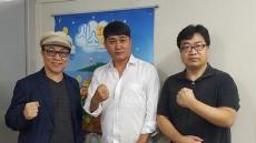 [단독] 김성모 만화 '럭키짱', 수집형 모바일 게임으로 만들어진다