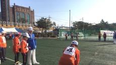 제1회 봉화군수기 게이트볼 대회 열려