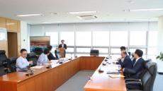 UPA, 지능정보사회 대응 '정보화위원회' 발족